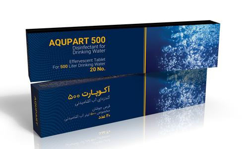 ضدعفونی کننده آب آشامیدنی (500 لیتری)